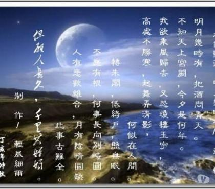 Photos for Translating & Interpreting between English & Chinese
