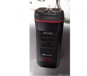 Foto di Vivastreet.it Philips Philishave Tracer HS345 FUNZIONANTE