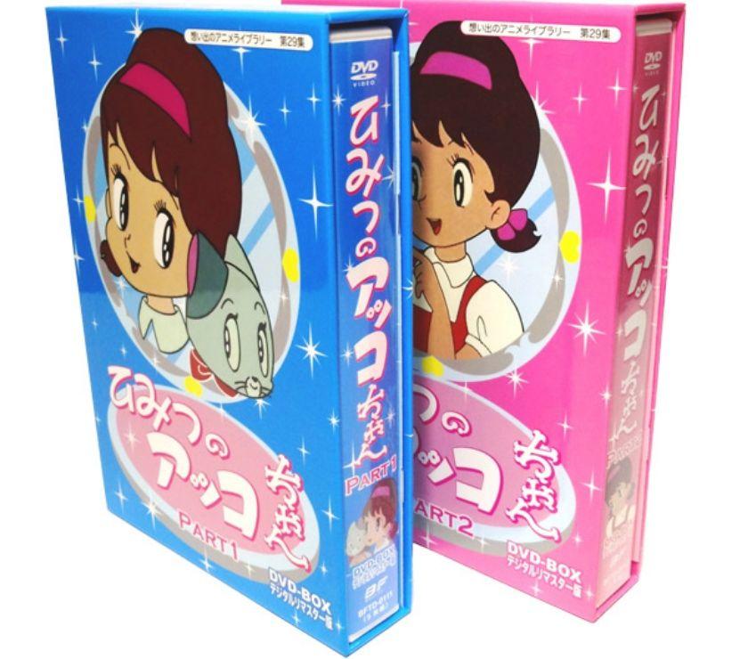 Foto di Vivastreet.it Stilly e lo specchio magico serie animata in box dvd