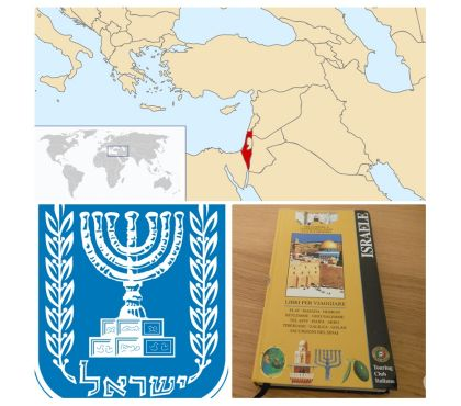 Foto di Vivastreet.it ISRAELE, LIBRI PER VIAGGIARE, Touring Club Italiano.