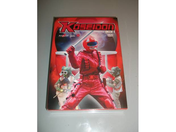 Foto di Vivastreet.it Koseidon i 2 box originali in dvd della yamato