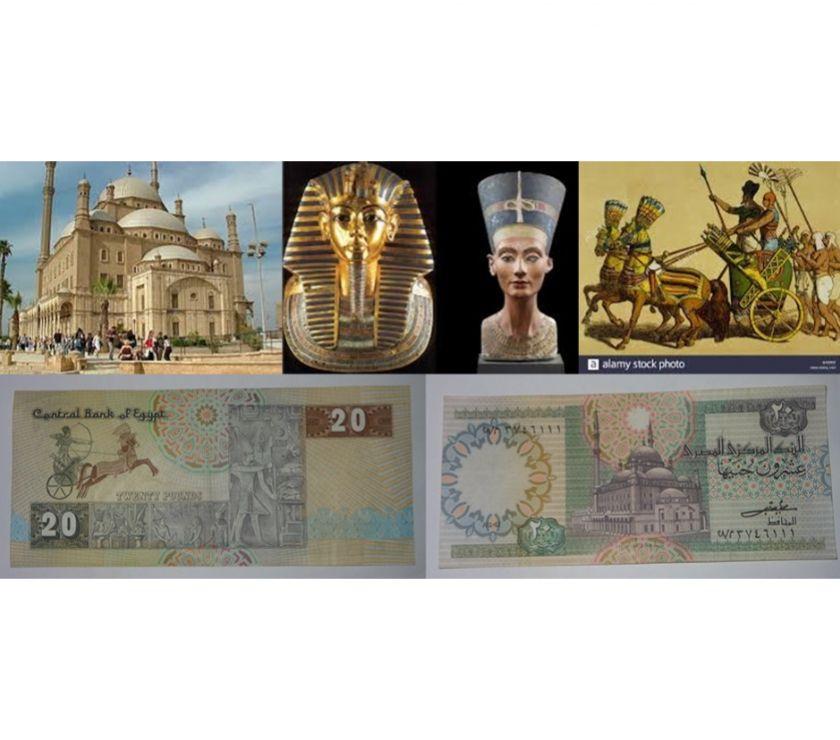 Foto di Vivastreet.it Egypt 20 Pounds 2001-2004.