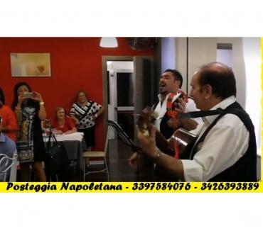 Foto di Vivastreet.it la musica classica Napoletana la Posteggia