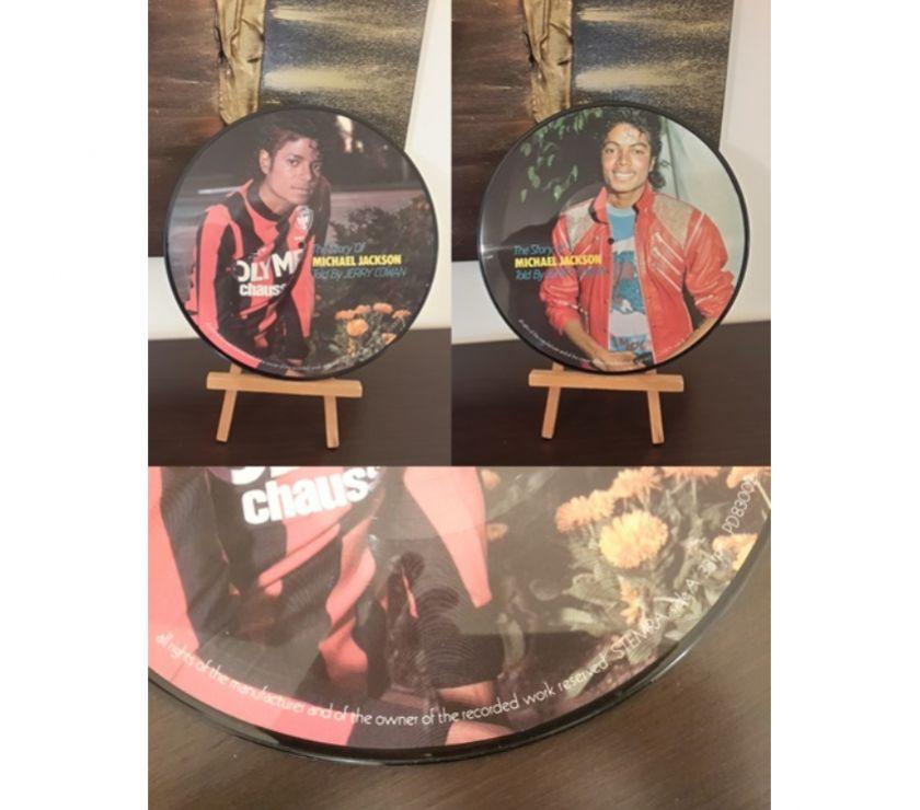 compact disc dvd e videogames Roma e provincia Roma - Foto di Vivastreet.it The Story Of MICHAEL JACKSON Told By JERRY COWAN, Picture Di
