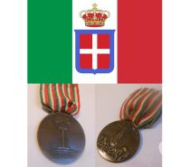 Foto di Vivastreet.it Medaglia di bronzo - grande guerra per la civilta' MCMXIV.