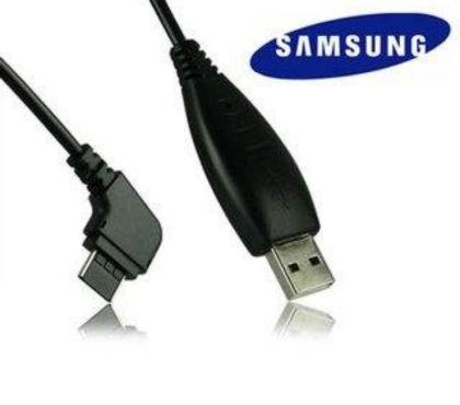 Foto di Vivastreet.it cavo di connessione dati usb Samsung PCB200BSE.