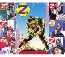 Foto di Vivastreet.it ZERO Nippon Comix, Granata PRESS – BOLOGNA 1991-92,Lotto n.7