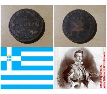 Foto di Vivastreet.it Grecia, 5 lepta 1851.