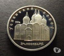 Foto di Vivastreet.it Unione SOVIETICA-URSS-CCCP 5 RUBLI 1990, Cattedrale Uspenski