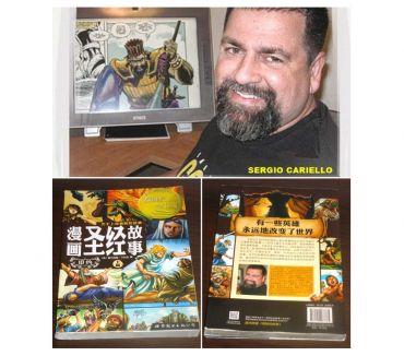 Foto di Vivastreet.it La Bibbia a fumetti, ANTICO TESTAMENTO, SERGIO CARIELLO.