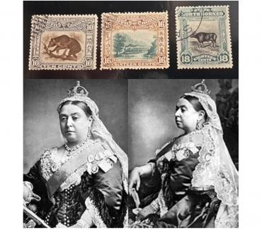 Foto di Vivastreet.it FRANCOBOLLI Borneo del Nord, Serie: 3 pezzi, 1902.