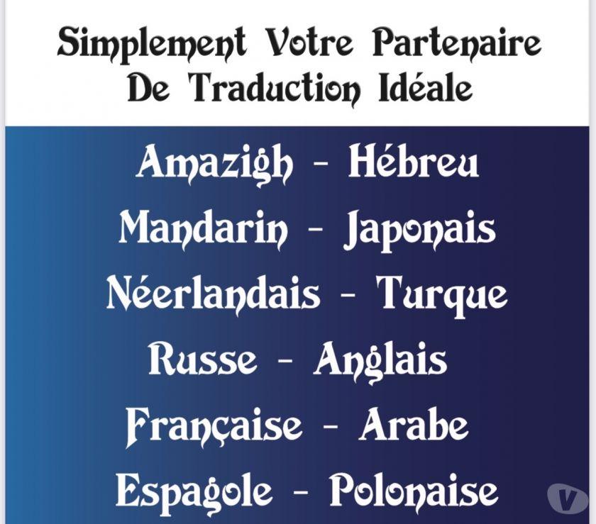 Traduction Rabat - Photos pour Agence de Traduction GOOD SPEAKER