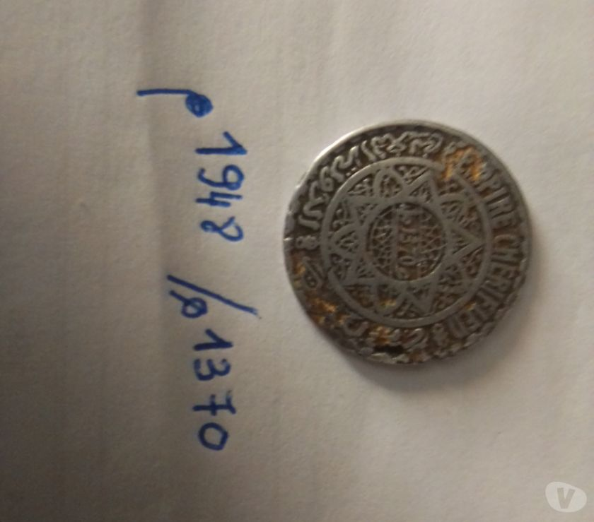 Collections Tétouan - Photos pour Vente du monaie du Maroc de 5 francs
