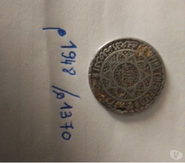 Photos pour Vente du monaie du Maroc de 5 francs