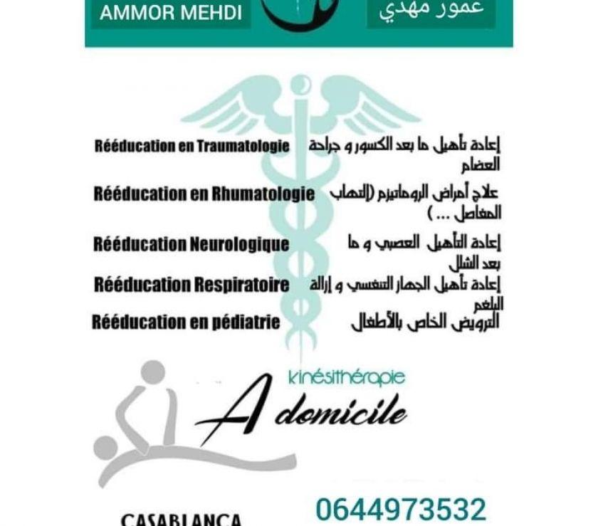 Santé - Forme - Beauté Casablanca - Photos pour Kinésithérapeute à domicile casablanca